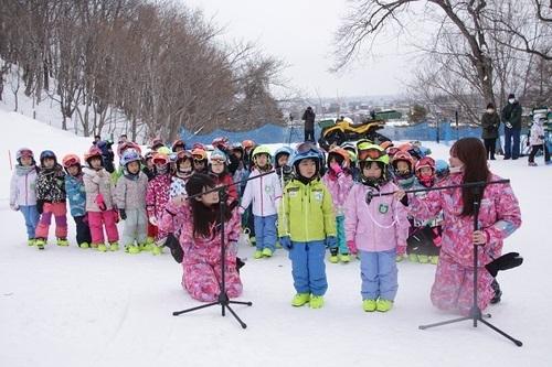 きりんスキー大会閉会式.jpg